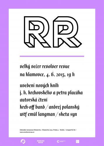 Letos v květnu, s oslavou v červnu (J. H. Krchovský a Petr Placák v Edici Revolver Revue)